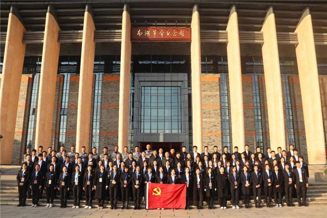 """我校区全体教职员工赴上海、嘉兴开展""""不忘初心、牢记使命""""主题教育"""